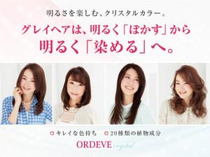 Ordeve_crystal1